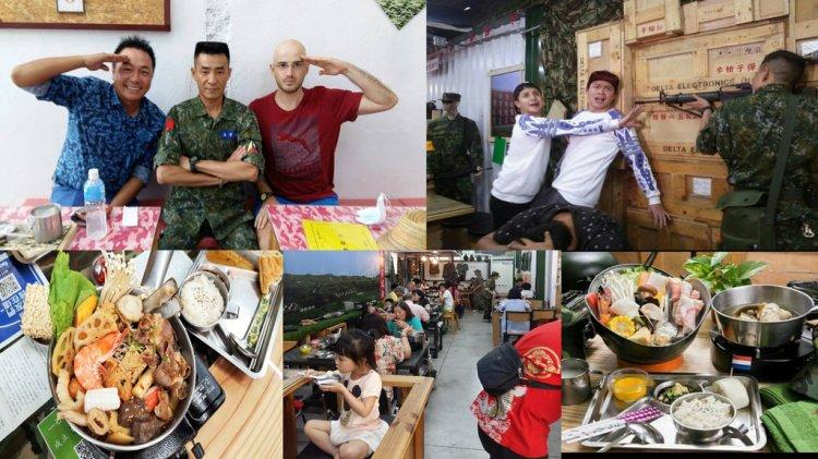 【台南市-安平區】全台唯一軍事化的主題餐廳/食尚玩家有採訪/愛玩客來採訪/鍋物專賣