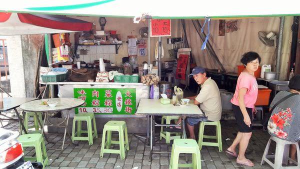 台南中西區美食│大銃街菜粽  爽朗阿姨的多年美味