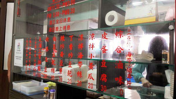 台南北區美食│頡寶牛肉麵  除卻記憶外的甜味