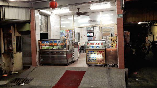 【台南市-安南區】十二佃秋蘭的店  便宜好吃的綜合飲食店