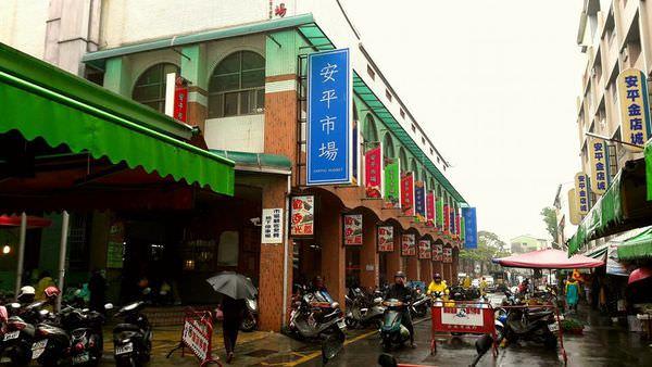 【台南市-安平區】安平市場隱藏版肉燥飯