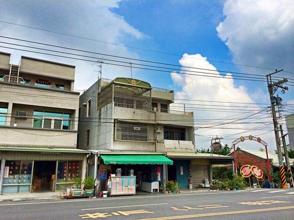 【台南市-麻豆區】四六廓冰城  回味無窮的四菓冰人情味