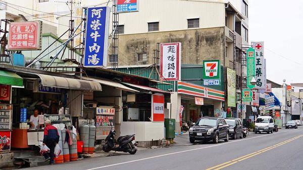 【台南市-麻豆區】阿榮牛肉湯  當地舉足輕重的老字號