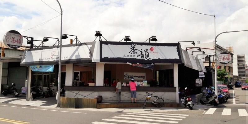 【台南市-永康區】茶韻創意料理   永康在地適合用餐聊天的好所在