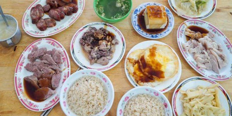 【台南市-新營區】沈記豬頭飯 新營獨有的地方特色美食