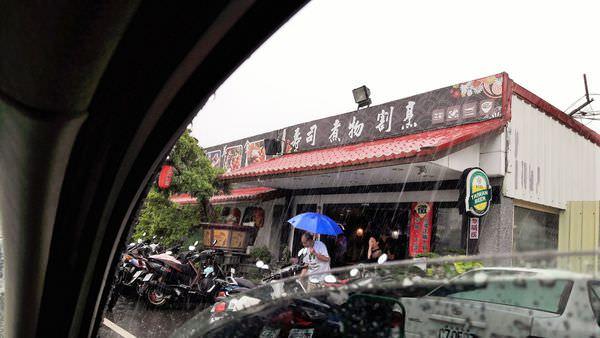 【台南市-佳里區】水戶日本料理  在鄉下賣日本料理真不錯