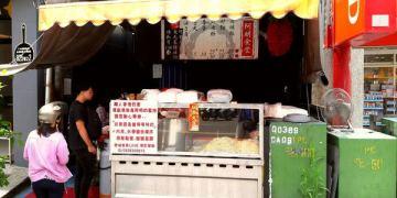 【台南市-永康區】阿明食堂 崑大學生的口袋名單