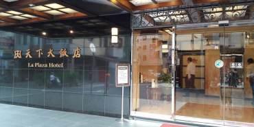 【台南市-北區】La Cupola圓頂西餐廳 懷舊西餐風華再現!