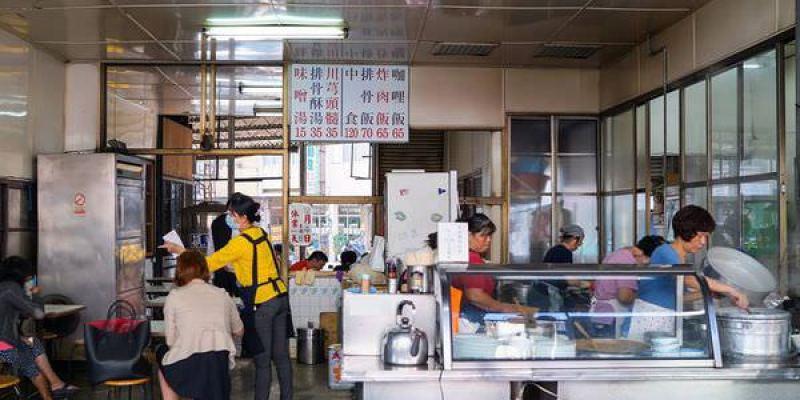 【台南市-中西區】上富小吃店  小時至今的一種回憶