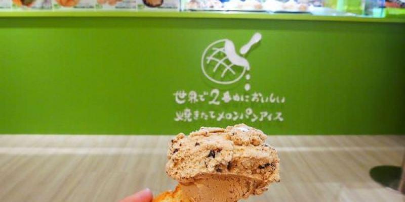 【台南-中西區美食】來自日本的冰火菠蘿『世界第二好吃的現烤冰淇淋菠蘿麵包』,在台南小西門插旗啦???