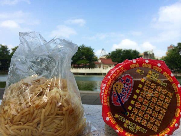 【台南市-下營區】阿太豆菜麵全台豆菜麵鼻祖 買麵還送味噌湯