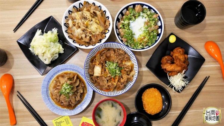 【台南-中西區美食】平價高享受的日式國民美食『極屋牛丼』,想吃什麼動動手指按一按,就能吃到道地的日式風味丼飯了灬♥ω♥灬