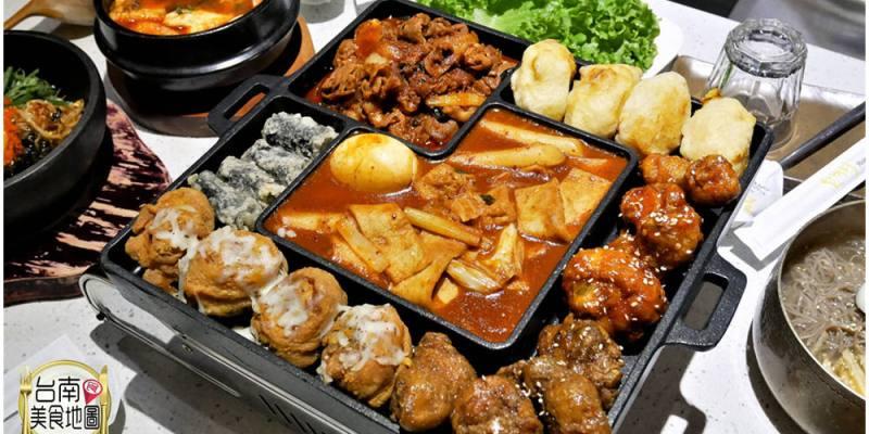 台南中西區美食│超誘人起司瀑布的迷宮拼盤❤就在『哈摩尼』的韓式套餐新選擇啦L(*OεV*)E