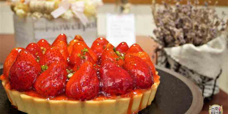 【台南-永康區美食】顆顆鮮豔欲滴如紅寶石的✿小紅帽草莓派✿盡在『櫻果樹手工烘焙坊』!季節限定甜點讓人幸福感爆表ฺ灬♥ω♥灬