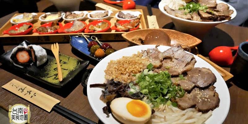 【台南-南區美食】雙人共享十種風味叉燒一次滿足꒰ૢ✪ꇵ✪ૢ꒱『山禾堂拉麵-台南館』再推新口味!