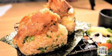 【台南-安平美食】溫潤細緻的日系美食『樂禾田 早午餐.日夕食』,道道佳品樣樣精製♥✿✼(ღ✪v✪ღ)✼✿♥