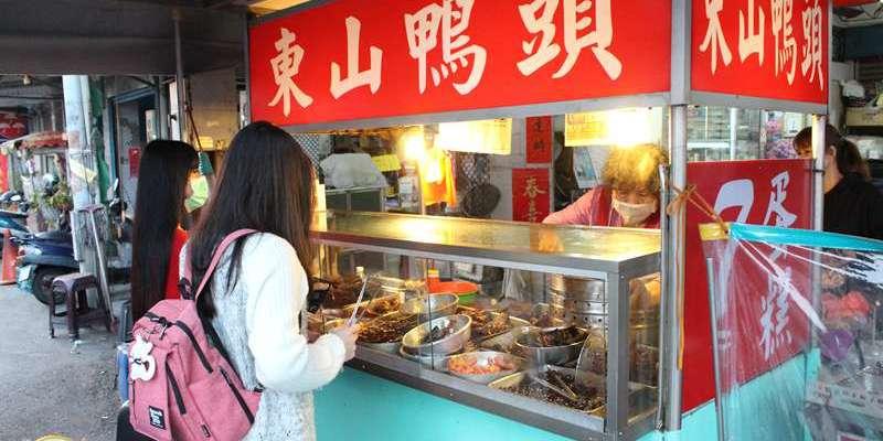 【台南-學甲美食】學甲必吃美食之東山鴨頭/沒吃到會哭/賣完為止/在地人推薦