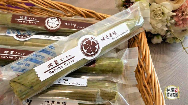 【台南-中西區美食】全球第一家榮獲iTQi食品界米其林最高三星等級的幸福蛋捲/必買伴手禮/客製化彌月喜宴婚禮小物
