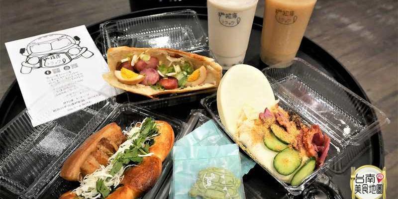 【台南-中西區美食】美食創意無極限,自由搭配隨你選
