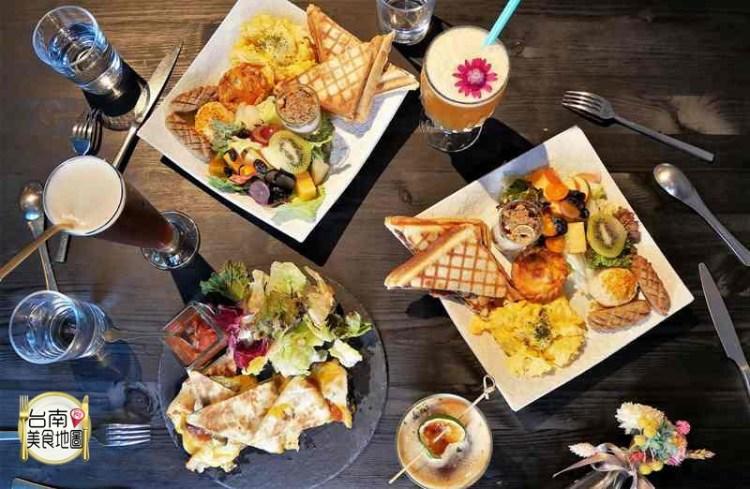 【台南市-中西區美食】兼具視覺美感與健康的早午餐新選擇,快揪閨蜜一起來吃美食拍美照享受當網美的樂趣吧!