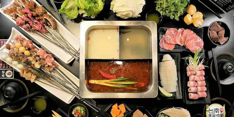 【台南-東區美食】麻辣鍋新吃法一鍋三湯,每串均一價18元,經濟實惠好吃又便宜,聚餐宵夜新選擇