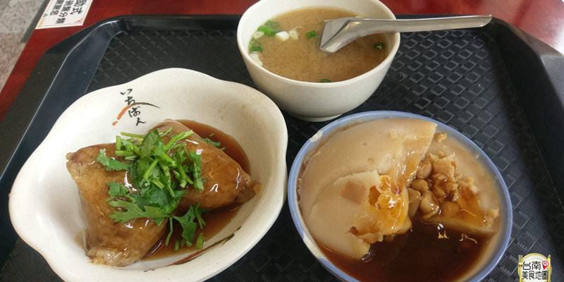 【台南-中西區美食】道地南部口味香菇肉粽+麻豆古早味碗粿~好滿足的一餐