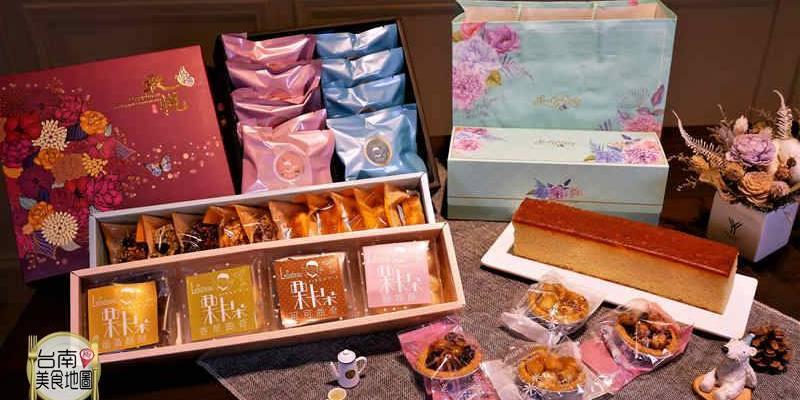 【台南-學甲美食】在地人用心經營的甜點伴手禮名店/古意餅/草莓卡蕾多/夏威夷豆塔/法式經典巧克力蛋糕/磅蛋糕/手工曲奇餅乾