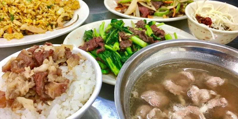 【台南-南區美食】牛肉湯新店廚師功力十足,採用金門溫體牛肉由阿財牛肉湯提供肉源,天然熬煮湯頭喝的美味也健康