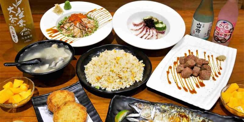 台南永康區美食│以創意贏得客人口碑的日本料理餐廳,家庭工商聚餐的地方
