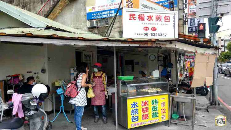 【台南-新營美食】經營20多年了,在地人推薦的必吃銅板美食小吃