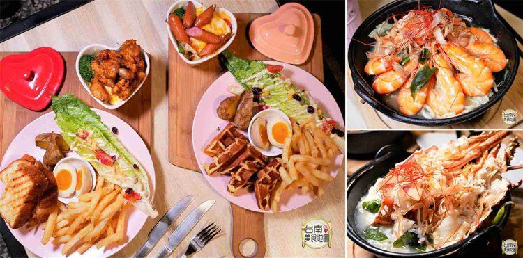 【台南-東區美食】隱身在巷弄內的老屋有著新型態的樣貌,體驗不一樣的早午餐吧!