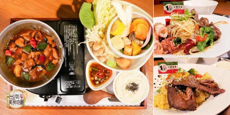 【台南-新市美食】義大利麵、火鍋專賣,新市人的聚餐第一選擇,新店址更大更舒適