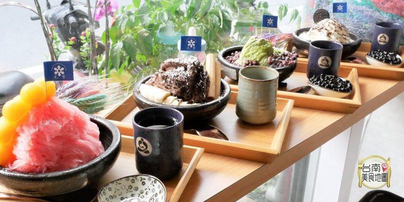 台南永康美食│自製雪花冰磚結合當季食材,用心經營的夢想冰店~好吃又好拍