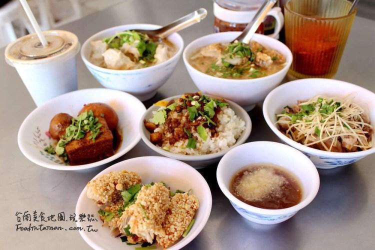 台南東區美食│傳承六十餘載的台南土魠魚羹,堅持老味道始終沒改變
