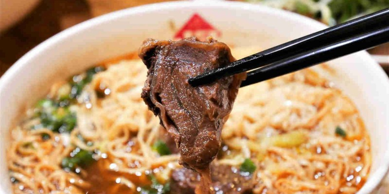 台南北區美食│牛肉麵的老品牌,堅持近四十年的老味道