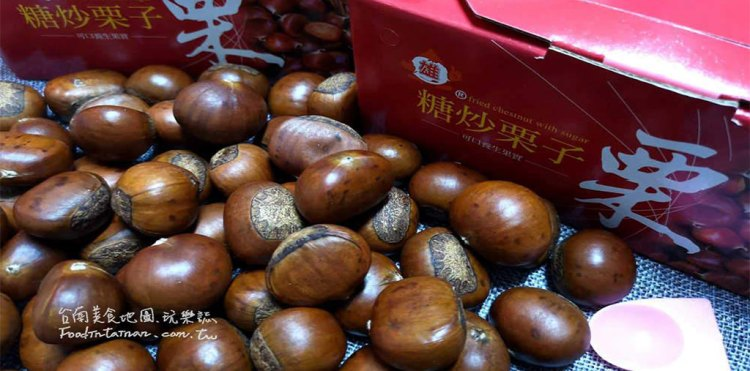 台南永康區美食│只有從中秋到隔年端午期間才有的美食小吃,這間超多人推薦的