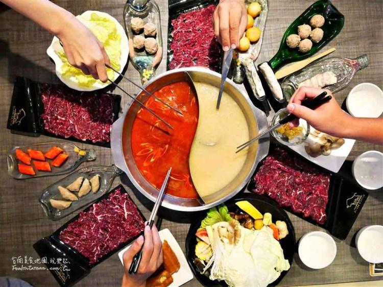 台南安平區美食│精心挑選高品質,特殊部位溫體牛肉口感讓人驚艷,配料也樣樣精彩