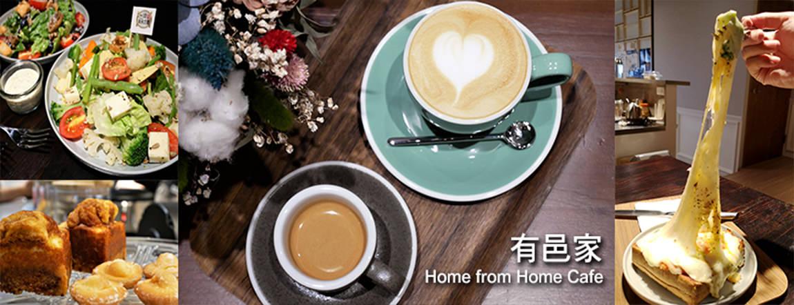 【台南-安南區美食】夯到上新聞得全雞餐,其它餐點也是很讚的