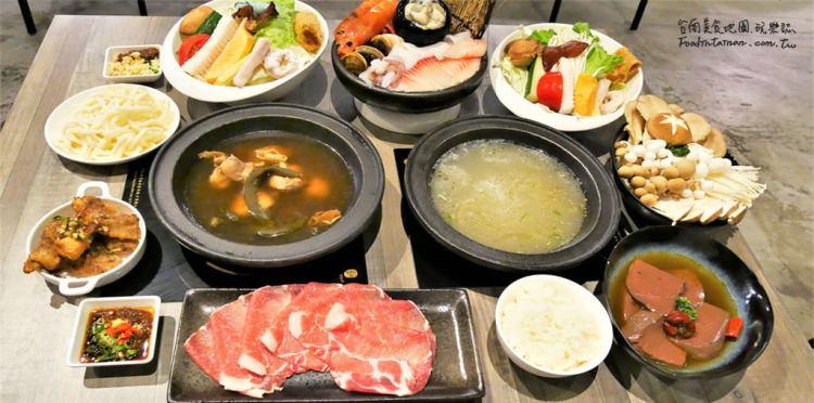 【台南-東區美食】台中來的個人石頭火鍋正夯,湯頭食材很講究、精心打造的文青風格~好吃又好拍