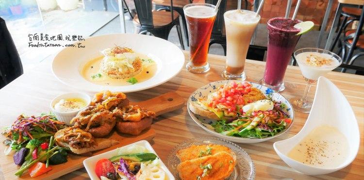 台南北區美食│全新早午餐菜單沿襲健康低脂風格,工業風加乾燥花營造美美的用餐環境