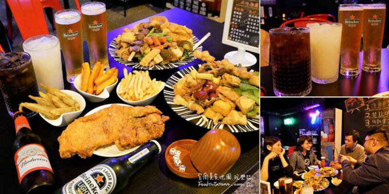 台南中西區美食│提供燒烤、熱炒、鹽酥雞一次搞定,適合聚餐開趴包場的好所在