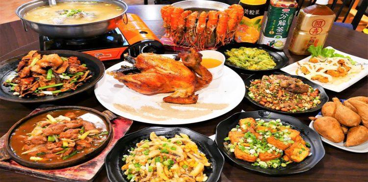 台南新市美食│皮脆肉嫩甕缸雞,新鮮海產熱炒燒烤,家庭朋友聚餐好所在