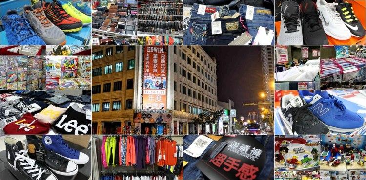 【台南-安平區特賣】水哥聯合特賣會台南最終場來了最低下殺2折起,Edwin牛仔褲出登場~快來搶便宜