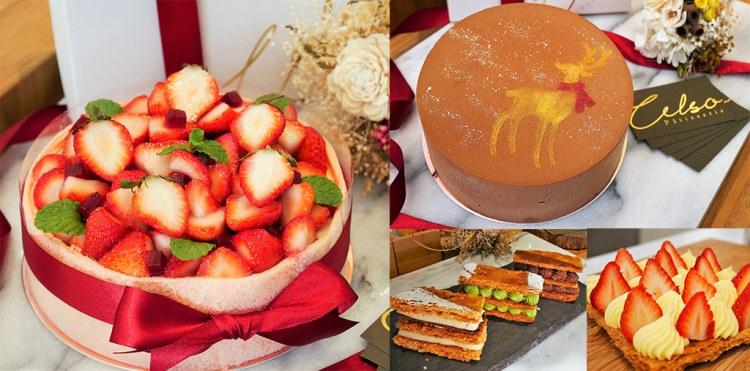 【台南-東區美食】精緻的法式甜點就像是藝術品一樣,不只美觀好吃還有隱含寓意,高顏值的老闆其外燴實力深獲多數知名外商品牌肯定
