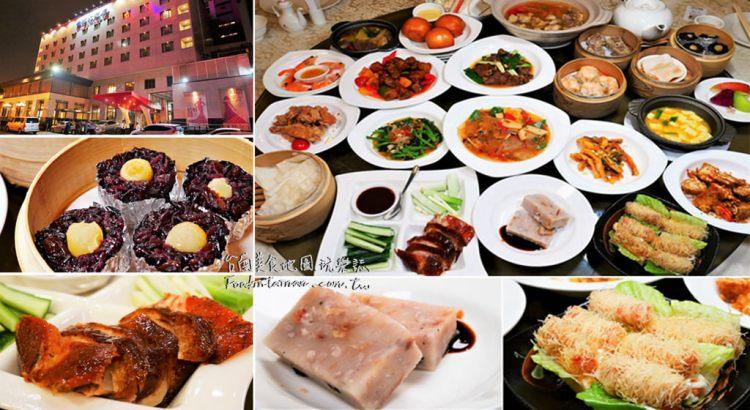台南中西區美食│buffet聚餐新選擇,中、港、台式料理數十道精緻美饌隨你點