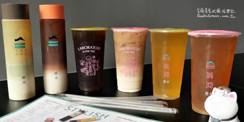 台南新市美食│誠沏茶飲~誠實做茶飲只給你喝到台灣優質好茶