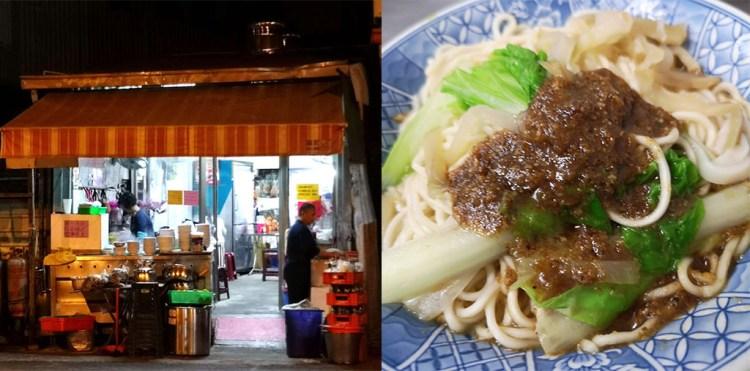 台南新化美食│鐵皮屋下的30幾年好味道,在地人激推得美味料理