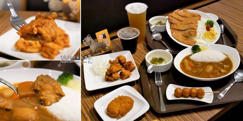 台南北區美食│每天蔬果熬煮的咖哩醬吃的到天然甜味,成大學生的最愛