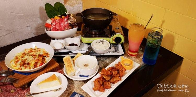 台南北區美食│異國風情的裝潢深受小朋友的喜愛,餐點美味健康是媽媽們超放心的親子餐廳
