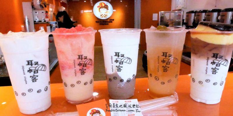 台南安南區美食│堅持台南在地食材優先,每一杯都可以感受到店家的用心。